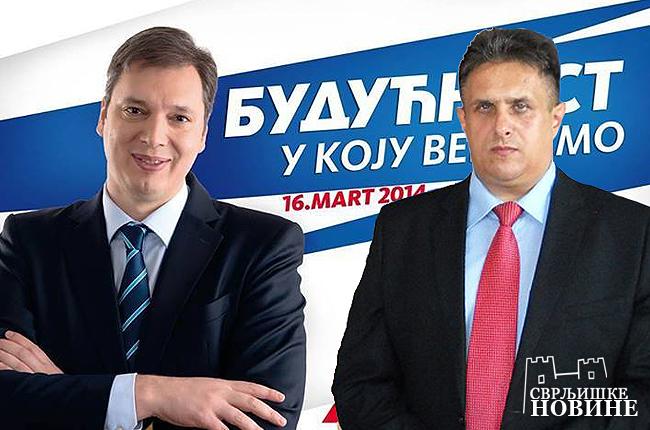 Miletic-i-Aleksandar-Vucic