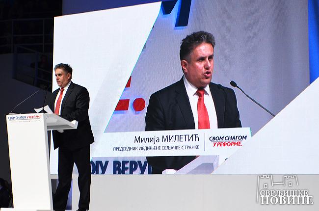 Miletić: Odgovorno za Srbiju