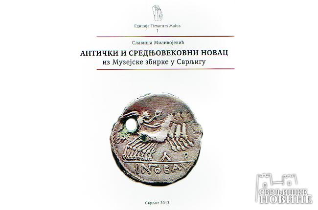 Katalog antičke i srednjovekovne numizmatičke zbirke