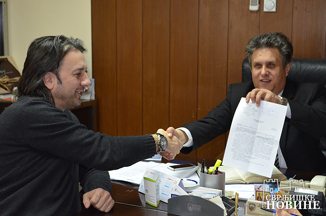 Potpisano-sa-Ministarstvom