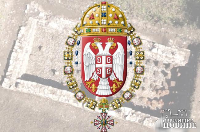 Prestolonaslednik podržao projekat Centra