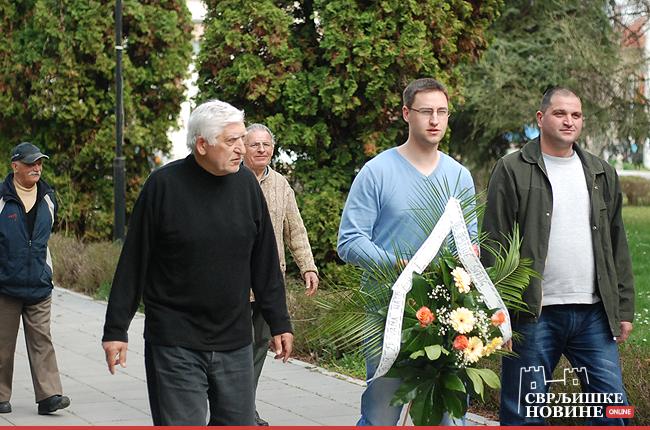 Petnaest godina od NATO bombarodavanja
