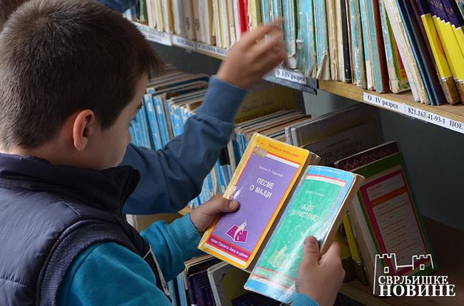 82 godine od osnivanja Gradske knjižnice