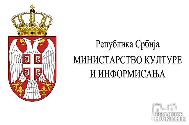 Ministarstvo kulture podržalo četiri projekata Centra za kulturu