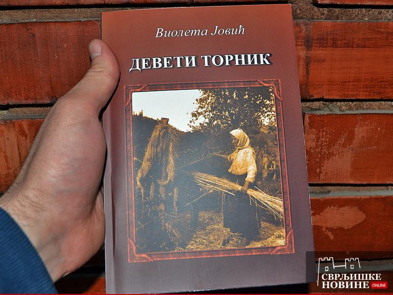 Nova knjiga u okviru izdavačke delatnosti Centra za kulturu