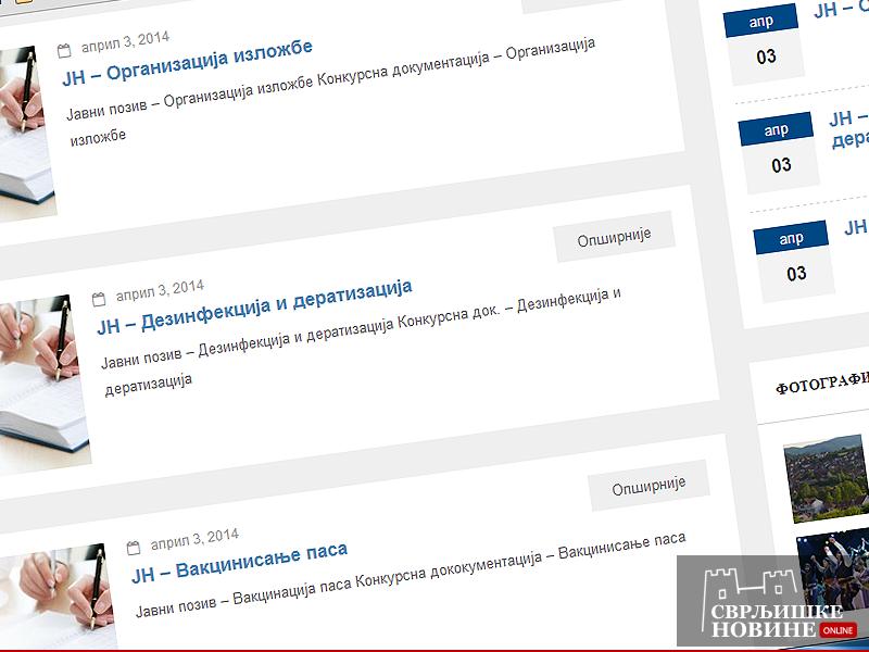 Javne nabavke na Opštinskom sajtu