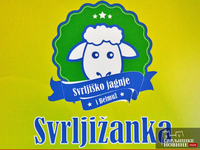 """ZZ """"Svrljižanka"""" ulaže u toplu preradu voća, destileriju i poljoprivredne mašine"""