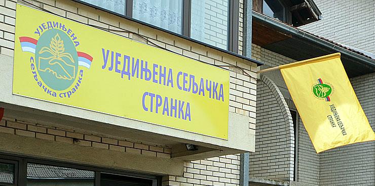 Slavska čestitka seljačke stranke
