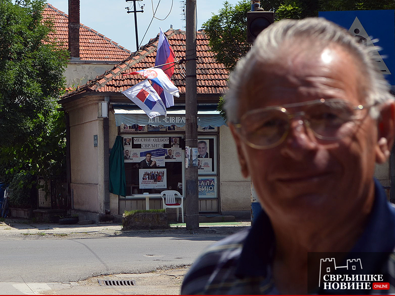Ukrali zastavu Evropske unije