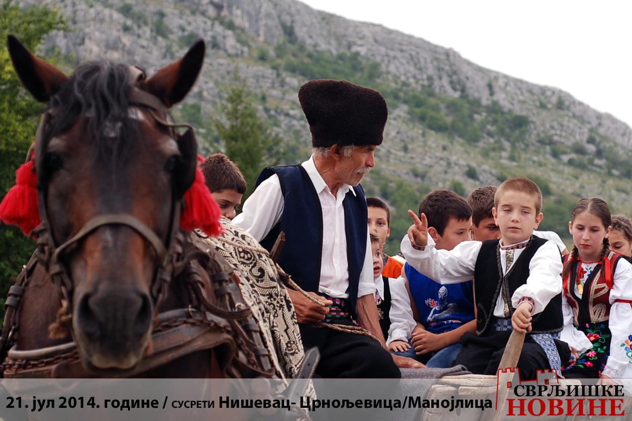 21.07.2014./ Susreti sela – Niševac – Crnoljevica/Manojlica