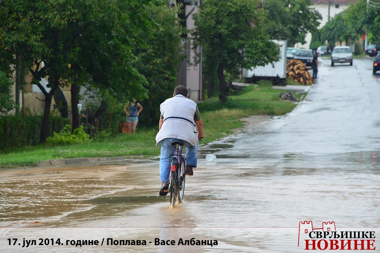 17.07.2014./ Poplava u ulici Vase Albanca