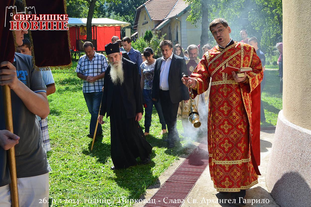 26.07.2014./ Pirkovac – Dan manastira Sv. Arhangel Gavrilo