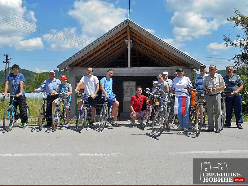 Vidovdanski biciklistički maraton