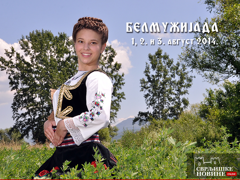 "Na ""Belmužijadi"" Kanarinac, Vesna Zmijanac i Tropiko Bend"