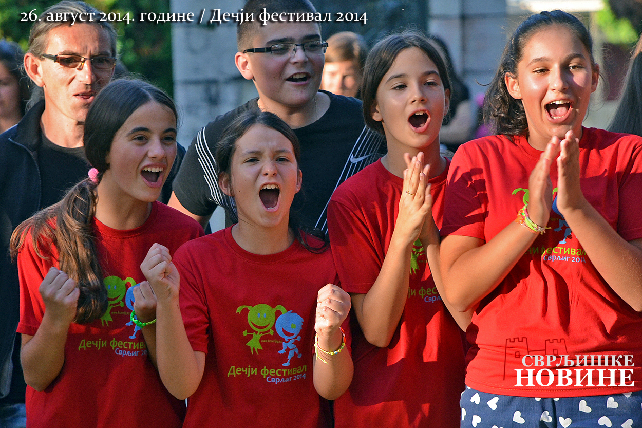 25.08.2014./ Dečji festival 2014