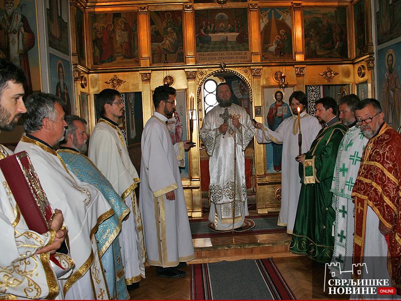 Vladika Jovan služio Svetu liturgiju u svrljiškom hramu