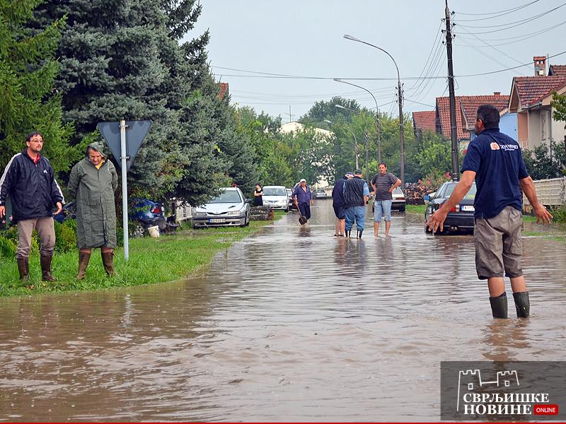 Poplavjeni Saraj i Lukavica