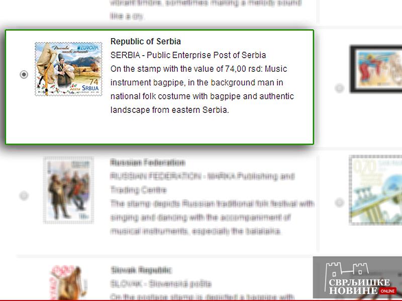 Gajde na poštanskoj markici Srbije