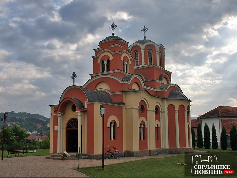 crkva Svrljig