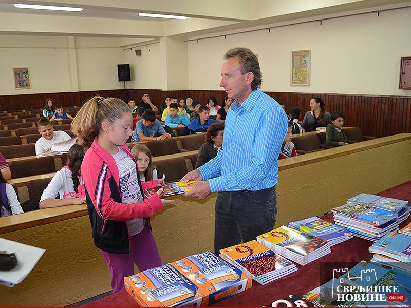 Besplatni udžbenici za treće dete