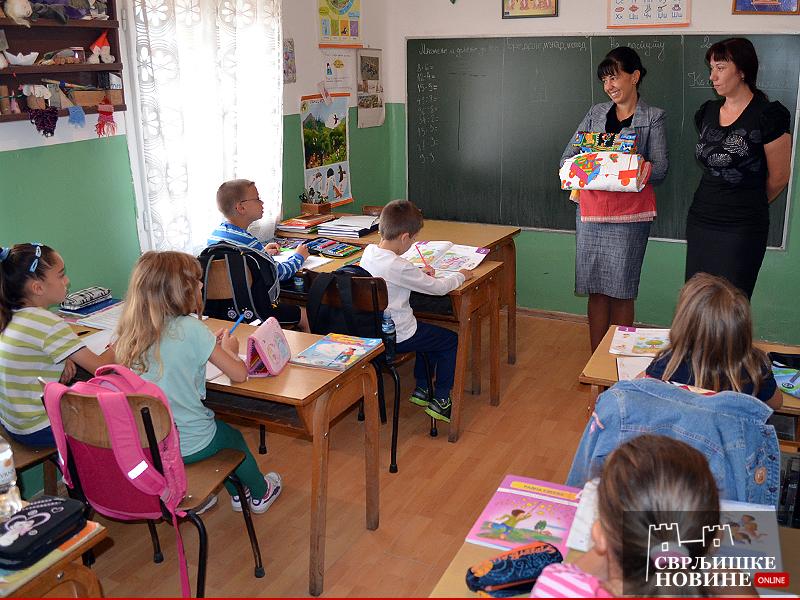Pokloni za đake na selu