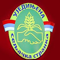 Logo_Ujedinjena_seljačka_stranka