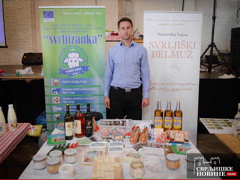 """Svrljiški sir na """"Balkan Cheese Festivalu"""""""