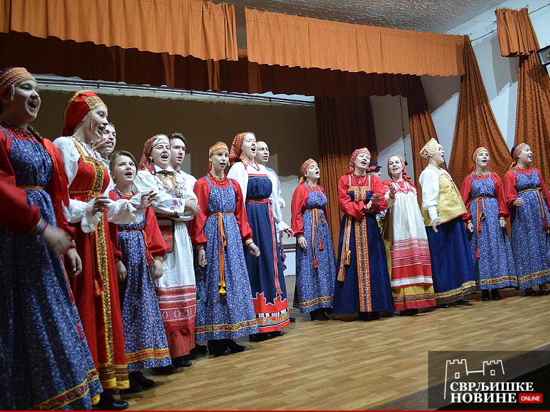 """Koncert KUD """"Veterejka"""" iz Rusije"""