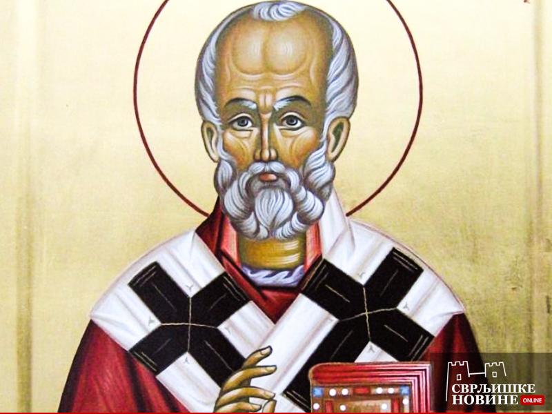 SREĆNA SLAVA, Danas je Sveti Nikola