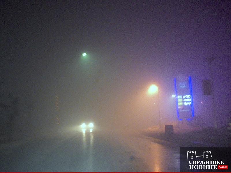 Gusta magla prekrila Svrljig