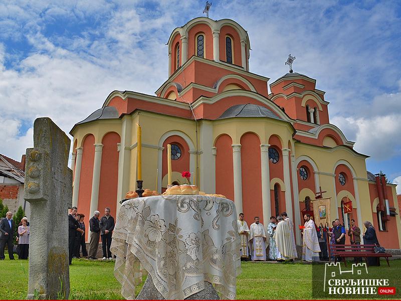 Obaveštenje iz SPC i Crkve Sv. cara Konstantina i carice Jelene