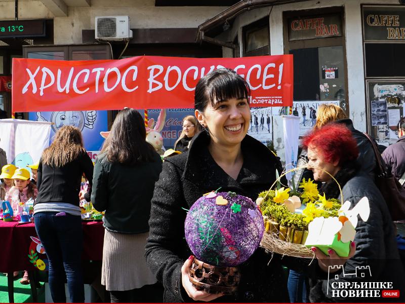 """Prodaja uskršnjih radova PU """"Poletarac"""""""