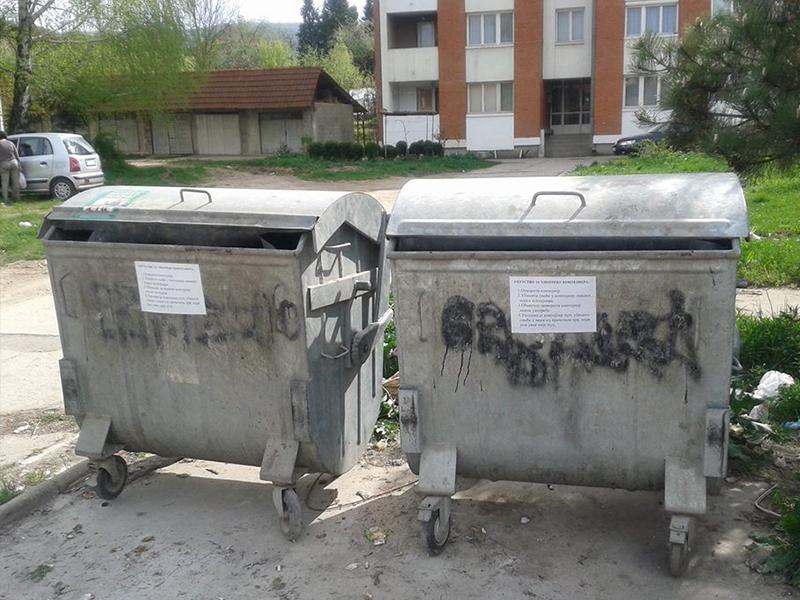 Uputstvo za upotrebu kontejnera