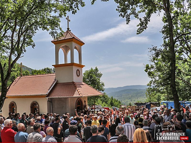 Manastir u Labukovu, Spasovdan, litija i slava