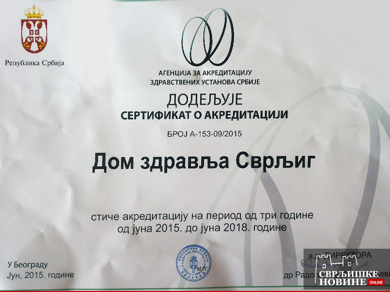 "Dom zdravlja ""Dr Ljubinko Đorđević"" akreditovan na tri godine"