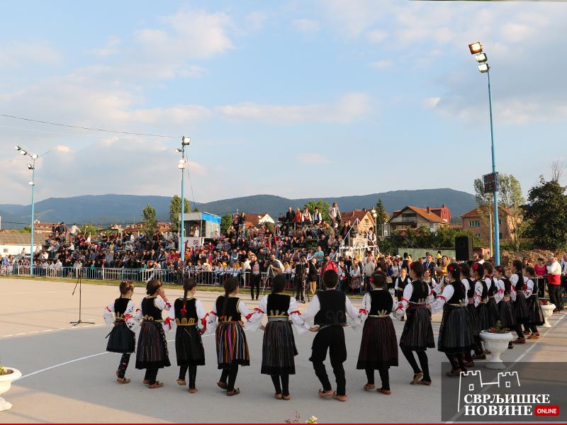 "Drugi Međunarodni festival folklora ""Igra kolo kraj Timoka"""