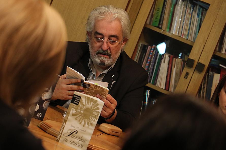 Petar Arbutina