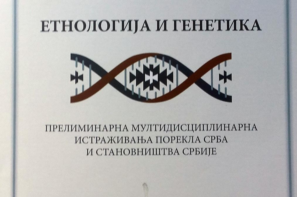 Svrljižani su pretežno slovensko-srpskog praporekla