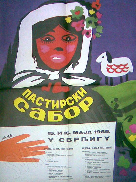 Plakat Pastirski Sabor 1965 Svrljig A Klasa