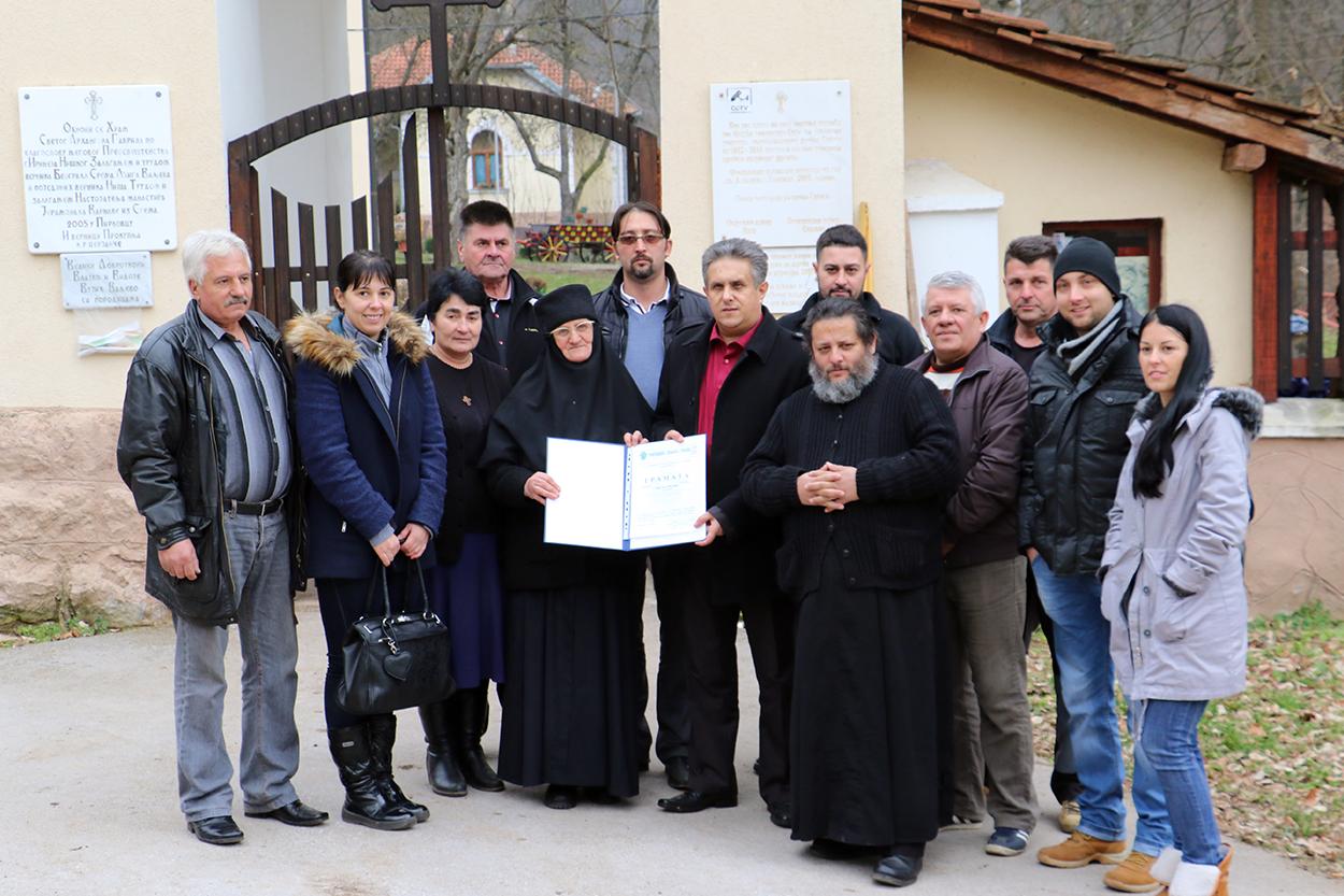 USS donirala 5000 crepova manastiru u Pirkovcu