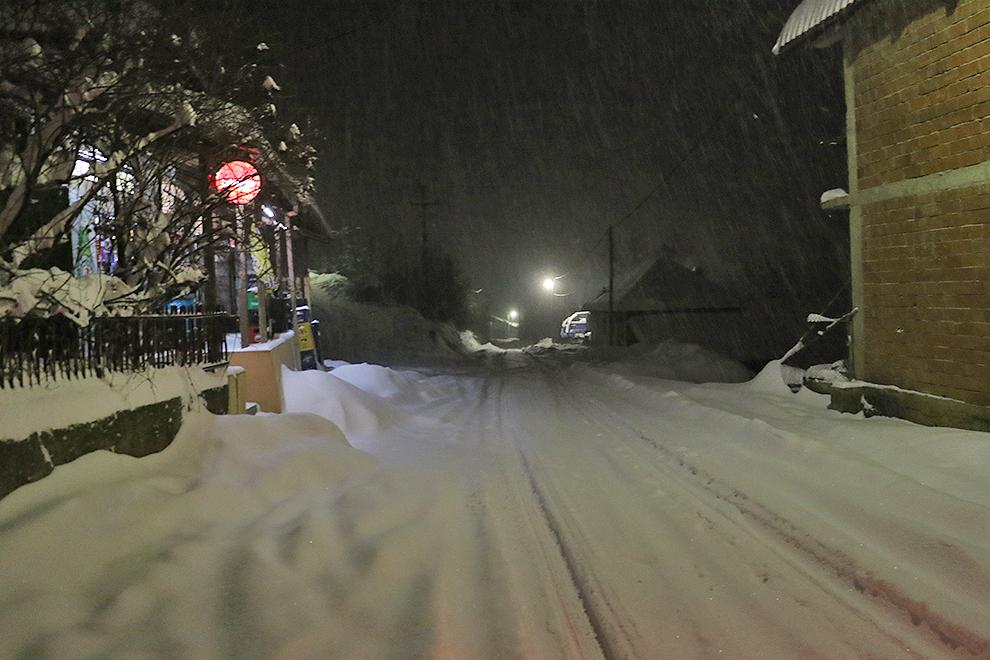 Selo Beloinje