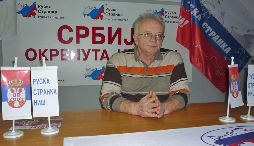 Saopštenje Okružnog odbora Ruske stranke u Nišu
