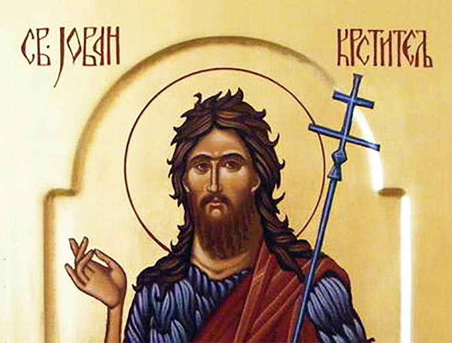 Srećna slava Sveti Jovan