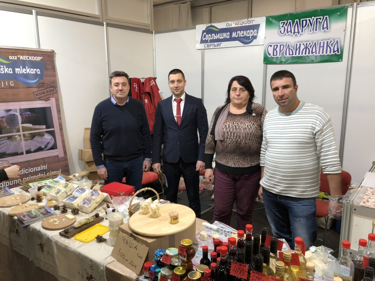 Miroslav Marković na štandu ZZ ,,Svrljižanka'' i mlekare ,,Aeckop''