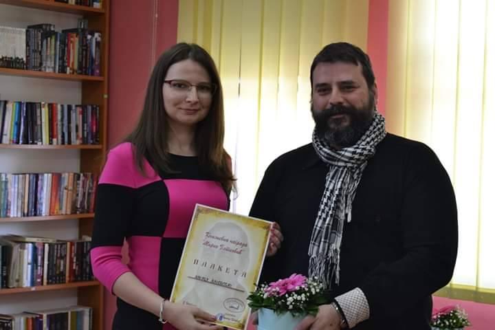 "MILICA MILENKOVIĆ LAUREAT PRESTIŽNE NAGRADE ''MIRKO PETKOVIĆ"""