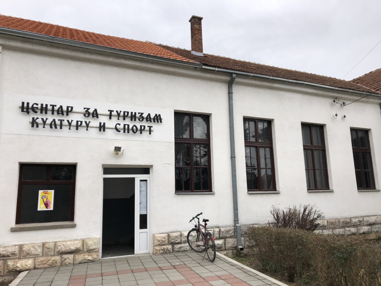 CTKS Svrljig, foto: M.M.