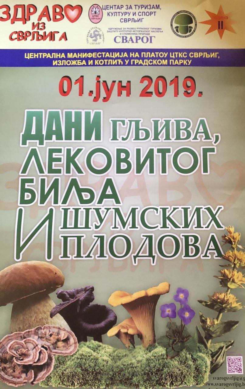 """Drugi """"Dan(i) gljiva, lekovitog bilja i šumskih plodova – Svrljig 2019."""""""