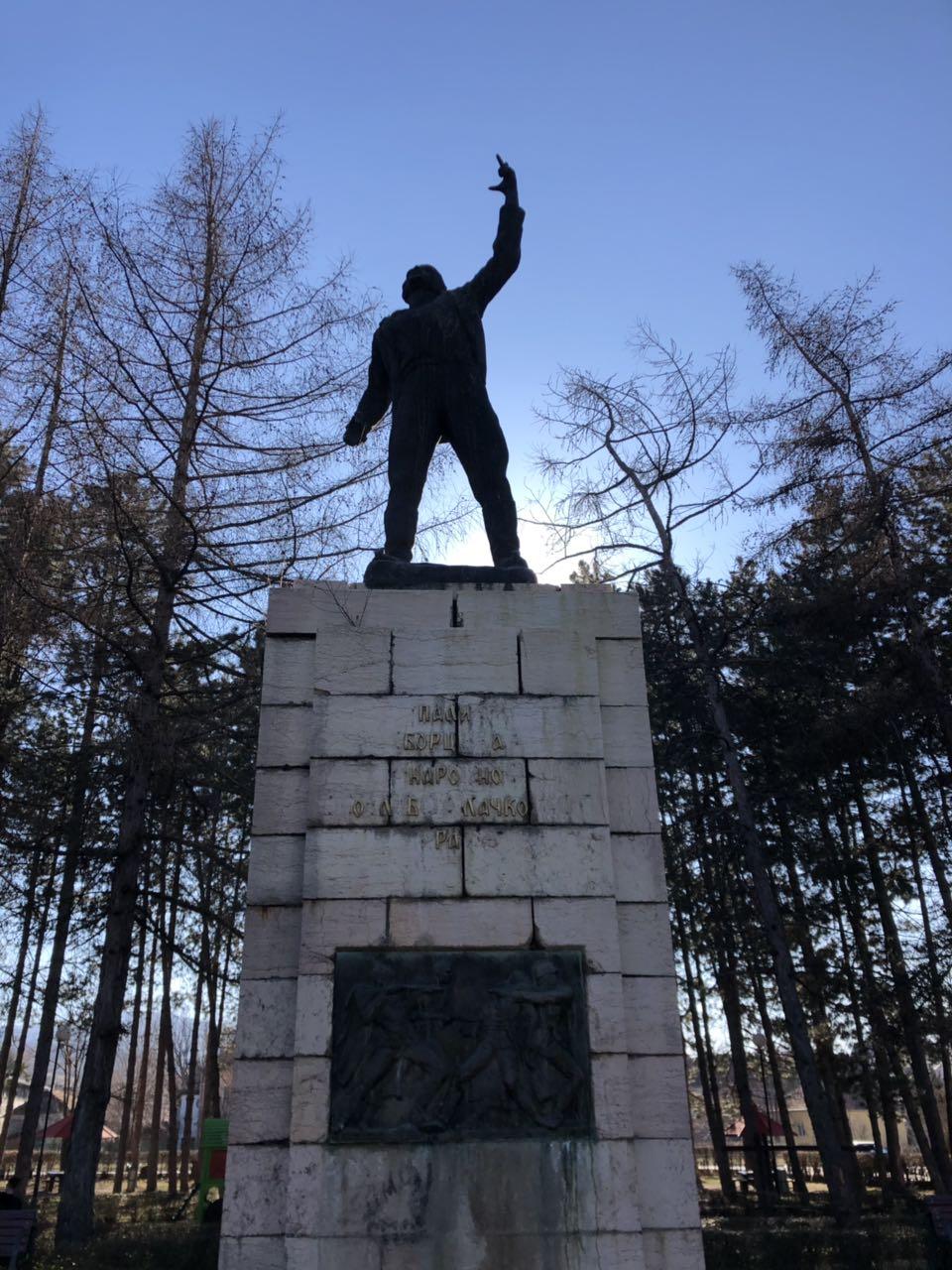 Spomenik u parku još uvek čeka na rekonstrukciju