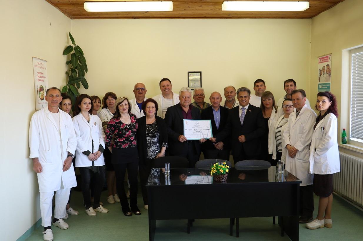 Svrljiški Dom zdravlja akreditovan na 7 godina