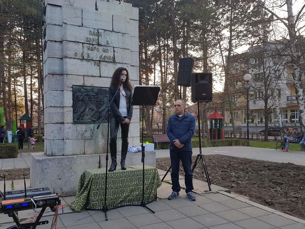 Marija Milanović, foto: D.M.